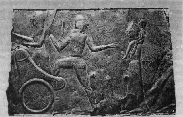 Бронзовая пластина со сценой прощания. 590 г. до н.э.