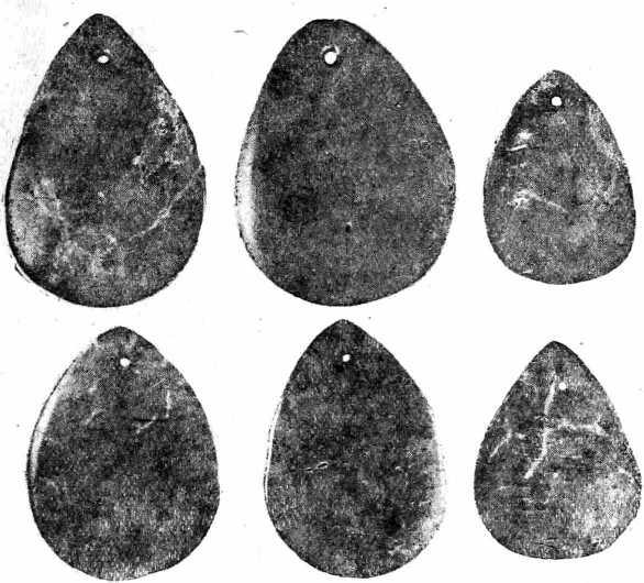 Рис. 10. Подвески из неолитического погребения в Бурановской