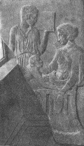 Рис. 7. Мраморный рельеф греческой работы V в. до н.э., найденный в Сухумской бухте
