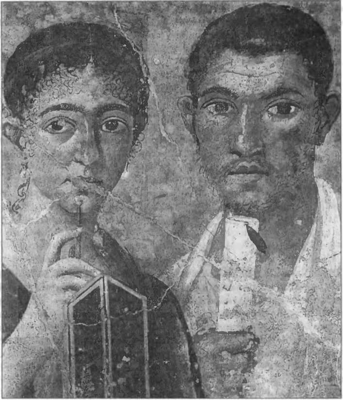 Поэтесса (слева). Фаюмский портрет. Египет. Римская эпоха