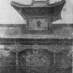Pиc. 13. Павильон главного двора национального музея МНР в Улан-Баторе