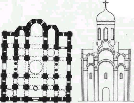 План Софийской церкви. (По Хозерову.) Церковь Спаса. (Реконструкция Хозерова.)