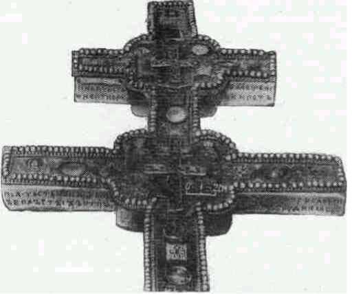 Крест Лазаря Богши.