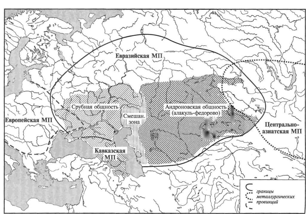 Границы металлургических провиций позднего бронзового века (границы Евразийской провинции приведены на период второй её фазы.