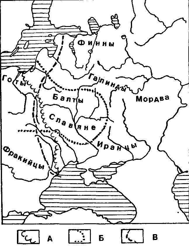 Рис. 5. Прародина славян по М. Фасмеру. а — восточная граница распространения бука; б — то же граба; в ~ то же тиса