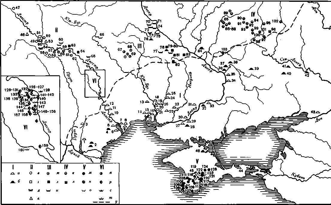 Карта 3. Основные памятники предскифского периода в степи и лесостепи Восточной Европы и в предгорном Крыму I — степная группа; II — голиградская группа фракийского гальштата; III — чернолесская культура; IV — бондарихинская культура; V — кизил-кобинская культура; VI — фракийский гальштат в молдавской лесостепи I. а — погребения в курганах; б — погребения в курганах, поддающиеся датировке 1 — Огородное; 2 — Суворово; 3 — Кангаа; 4 — Березки; 5 — Семеновка; 6 — Пивденное; 7 — Маяки; 8 — Петродолинское; 9 — Великодолинское; 10 — Суклея; 11 — Тирасполь; 12 — Парканы; 13 — Ковалевка; 14 — Яблоня; 15 — Мефодиевка; 16 — Ивановка; 17 — Благодатное; 18 — Новая Одесса; 19 — Калиновка; 20 — Каспаровка; 21 — Терновка; 22 — Шированка; 23 — Висунок; 24 — Константиновка; 25 — Отрадное; 26 — Костычи; 27 — Любимовка; 28 — Малая Цимбалка; 29 — Софиевка; 30 — Львово; 31 — Золотая Балка; 32 — Балки; 33 — Днепропрудный; 34 — Вольногрушовка; 35 — Петрово-Свистуново; 36 — Спасское; 37 — Александровна; 38 — Соколово; 39 — Булаховка; 40 — Веселая Долина; 41 — Черногоровка; 42 — Камышеваха; 43 — Ростов-на-Допу; 44 — Зеленый Яр; 45 — Зольное; 46 — Целинное; II. в — поселения; г — городища; д — могильник; е — клады  7 — Залиски; 48 — Грушка; 49 — Городница; 50 — Залешики; 51 — Лисичники; 52 — Голиграды; 53 — Михалков; 54 — Острица; 55 — Новая Жучка; 56 — Магала III. ж — поселения; з — городища; и — погребения в курганах 57 — Ленковцы; 58 — Днестровка; 59 — Комаров; 60 — Лука Врублевецкая; 61 — Пеноротово; 62 — Галица II; 63 — Рудковцы; 64 — Григоровка; 65 — Мервинцы; 66 — Тютьки; 67 — Монастырище; 68 — Малая Маньковка; 69 — Умапь (в районе Умани ипвсстпо но менее 15 посолений); 70 — Бобрнца; 71 — Гуляй-город; 72 — Беростннги; 73 — Сипяпка; 74 — Канев; 75 — Крещатик; 76 — Квитки; 77 — Тенетника; 78 — Носачево; 79 — Лубепцы; 80 — Полудневка; 81 — Субботово; 82 — Черный лес; 83 — Московская Гора; 84 — Бугенки IV. к — поселения; л — городища 85 — Хухра; 86 — Зубовка; 87 — Любовка; 88 — Луговое; 8