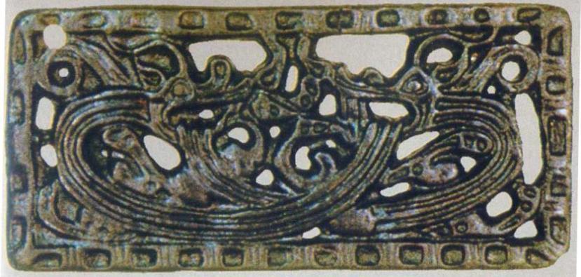 Борьба двух драконов, бронзовая ажурная пластина, культура гуннов (по С.С. Миняеву)