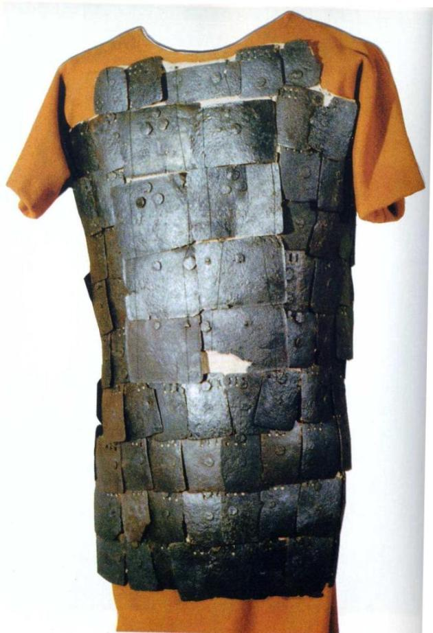 Железные пластинчатые доспехи, I тыс. н. э.