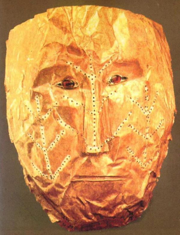 Золотая инкрустированная погребальная маска, гуннская эпоха