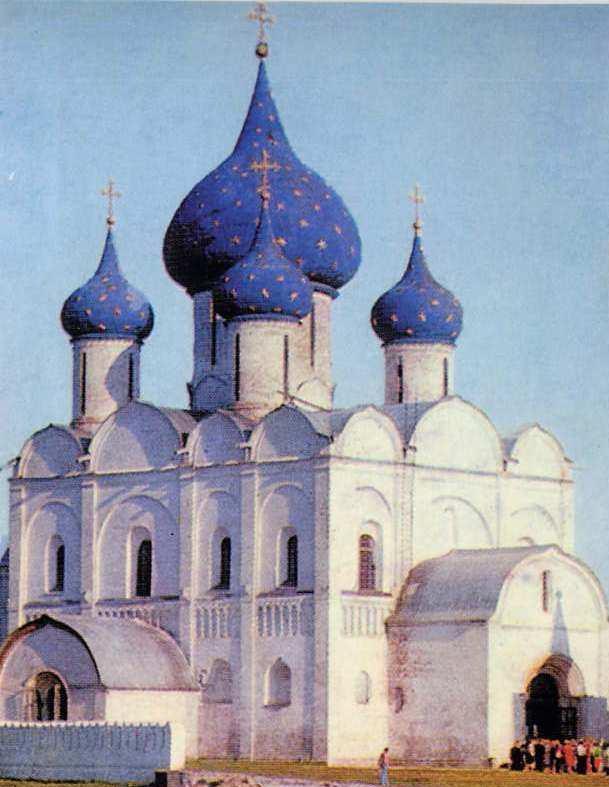 Софийский собор в Новгороде, XI в