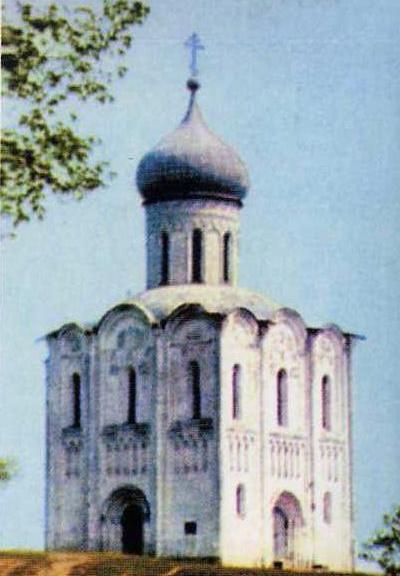 Церковь Покрова на Нерли, XII в.