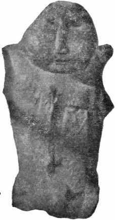 Рис. 78. Псковский идол.