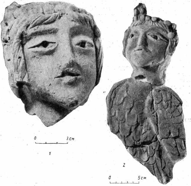 Рис. 9. Глиняная скульптура (7 и 2). Пянджикент. Объект XV. Раскопки 1960 г.