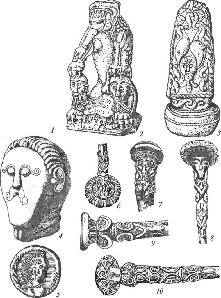 Искусство латенской эпохи: 1 — рельефные изображения человеческих голов на столбе из святилища Антремон (Франция); 2—изображение чудовища, пожирающего человека и попирающего головы людей, из Тараске (Франция); 3 — ритуальный столб из Пфальцфельда (Германия); 4 — скульптурное изображение головы мужчины из Мшецке Жехровице (Чехия); 5 — кельтская монета; 6-10 — антропоморфные, зооморфные и растительные изображения на концах золотых и бронзовых гривен