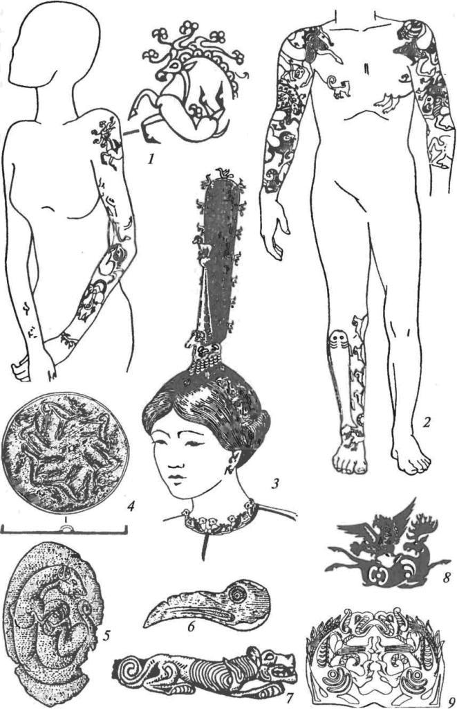 Майэмирская и пазырыкская культуры. Украшения и искусство: 1, 1а — зооморфные татуировки на теле женщины, погребенной в кургане 1 могильника Ак-Алаха 3; 2 — зооморфные татуировки на теле мужчины, погребенного в кургане 2 Пазырыкского могильника; 3 — реконструкция головного убора и гривны женщины, погребенной в кургане 1 могильника Ак-Алаха-3; 4— бронзовое зеркало с изображениями оленей и горного козла на обороте (майэмирская эпоха); 5 — золотая бляшка с изображением кошачьего хищника, свернувшегося в кольцо (майэмирская эпоха)', 6 — позолоченная бронзовая уздечная бляха в виде птичьей головы; 7 — деревянная фигурка кошачьего хищника; 8— кожаная аппликация покрышки седла со сценой терзания лося грифом; 9 — медная уздечная бляха в виде противостоящих грифонов