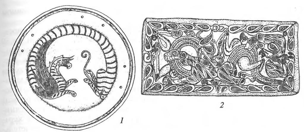 Саргатская культура: 1 — серебряный фалар; 2 — золотая накладка на ремень, украшенная зооморфными изображениями