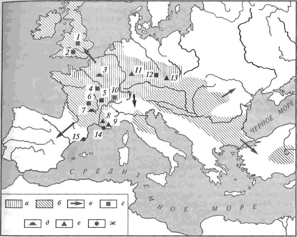 Латенская культурно-историческая общность и зона ее влияния: а — первоначальная территория, занятая кельтскими племенами, б — территория распространения латенской культуры, в — направление кельтских походов, г — поселения, д — погребения, е — святилища, ж — греческие колонии; 1 — Хансбери, 2 — Гластонбери, 3 — Сомм-Бионн, 4 — Але¬зия, 5 — Бибракте, 6 — Аварик, 7 — Селль, 8 — Рокепертус, 9 — Антремон, 10 — Латен, 11 — Кобенер Вальд, 12— Стратонице, 13— Либеницы (Колин), 14— Массалия, 15— Эмпорий