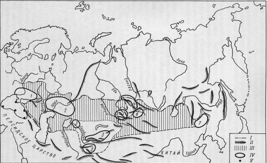 Народы и археологические культуры скифо-сибирского мира: I - территория степей и лесостепей; II — горные хребты; III — зона скифо-сибирского мира Евразии; IV — отдельные культуры скифо-сибирского мира: скифы, 2 — савроматы, 3 — саки, 4 — тагарская культура, 5 — культура Горного Алтая, 6 — культуры Тувы и Монголии, 7 — Ордос; V — города-государства Причерноморья