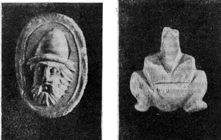 Рис. 12. Неаполь Скифский. Находки из погребения мавзолея 1 — изображение скифа на сердоликовом скарабее (гипсовый слепок); 2 — костяная фигурка