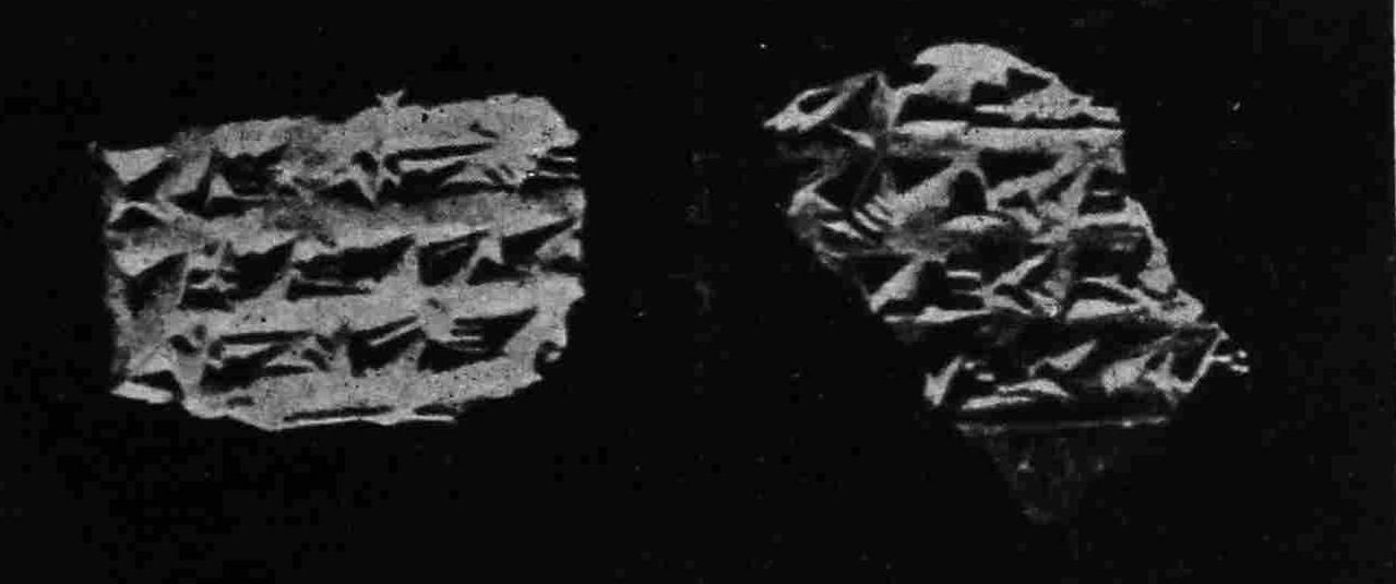 Рис. 4. Кармир-Блур. Обломки глиняных клинописных табличек