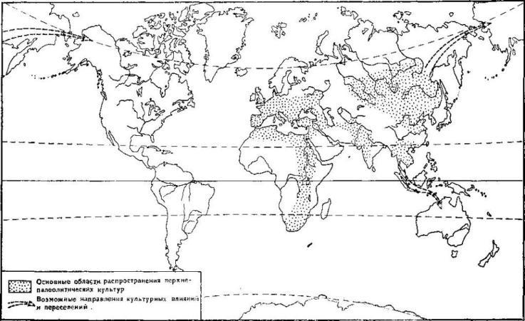 Памятники верхнего палеолита. Карта составлена Л. А. Фадеевым и Ю. А. Рапопортом