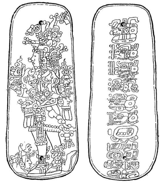 Древнейшая иероглифическая надпись майя. Лейденская таблица