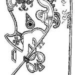 Рис. 118. Резное изображение головы животного с кровати из Усеберга. Максимальная ширина 49,4 см