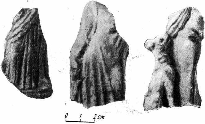 Рис. 57. Обломки терракотовых статуэток