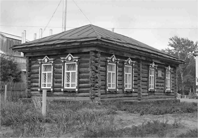 Рис. 3. Здание Музея истории с. Рогозиха