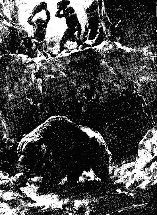 Охота неандертальцев на пещерного медведя. Рисунок-реконструкция 3. Бу- риана