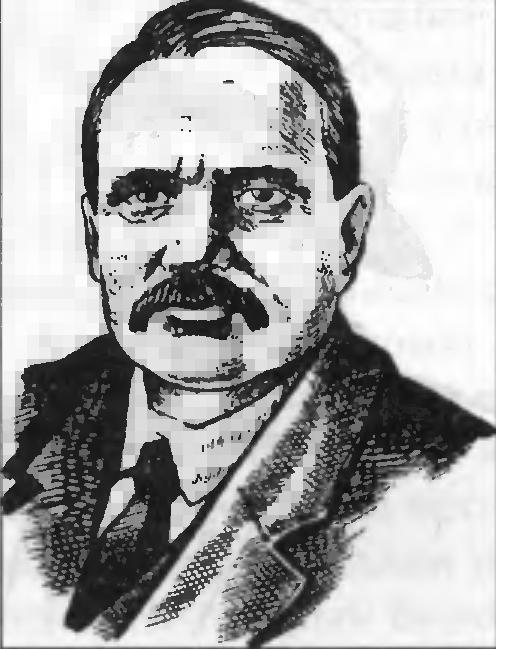 М.И. Ростовцев