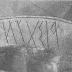 Рис. 102. Умбон шита с рунической надписью, Торсбьерг, Дания