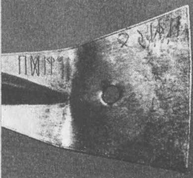 Рис. 101. Руническая надпись из Эвре Стабю, Норвегия
