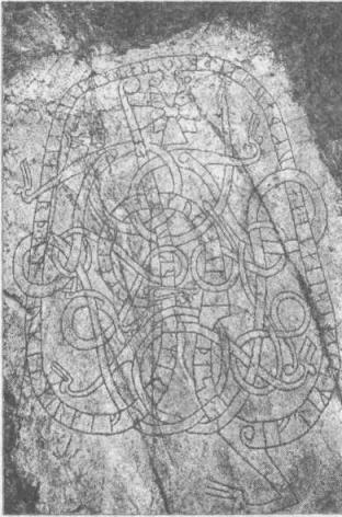 Рис. 123. Руническая наскальная резьба из Соллентуны, Уппланд. Середина XI в.
