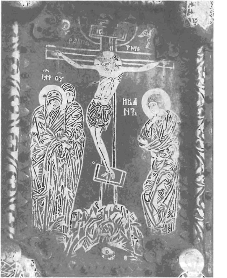 Власьевские врата (золотая наводка по меди; деталь)