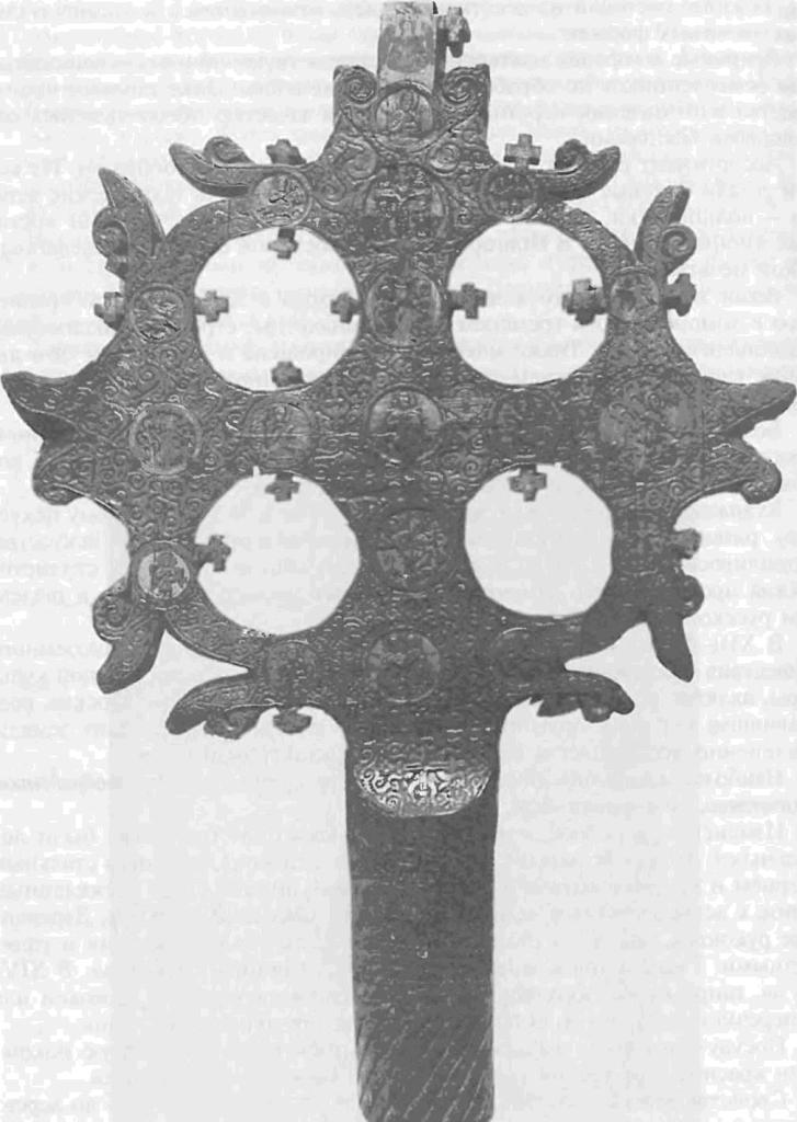 Людогощинский крест