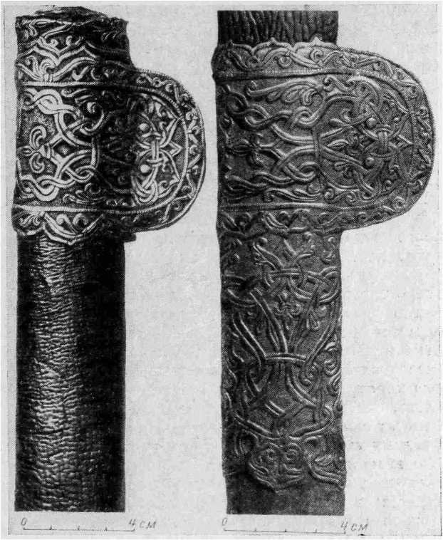 Рис. 2. Верхняя и средняя части ножен «сабли Карла Великого». Историко-художественный музей. Вена