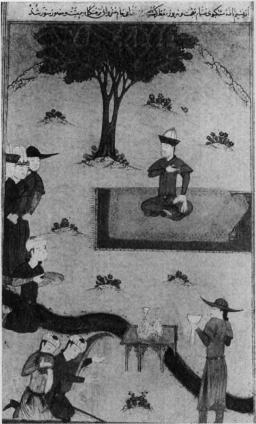 119. Сцена возлияния. Миниатюра послеильханского периода