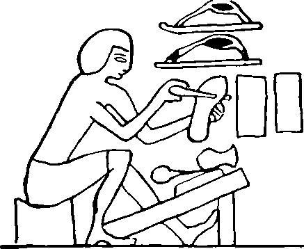 Рис. 14. Мастер-кожеЕник и его инструменты. Изображение из гробницы Рехмара