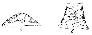 Рис. 8. Кремневые сегмент и трапеция.