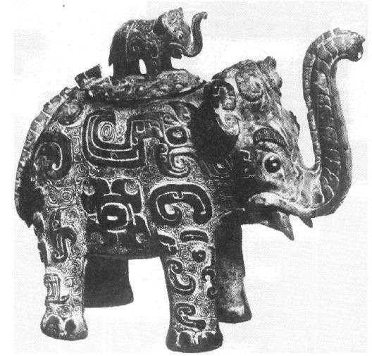 Рис. 57. Шань-Инь. Сосуд в виде слона.