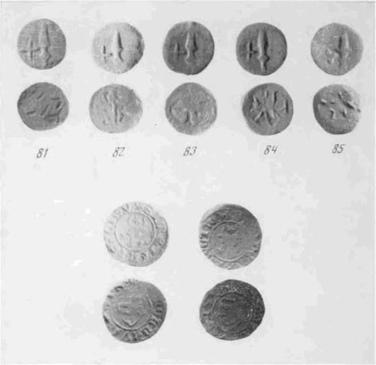 Рис. 11. Монеты из Шанчайского клада