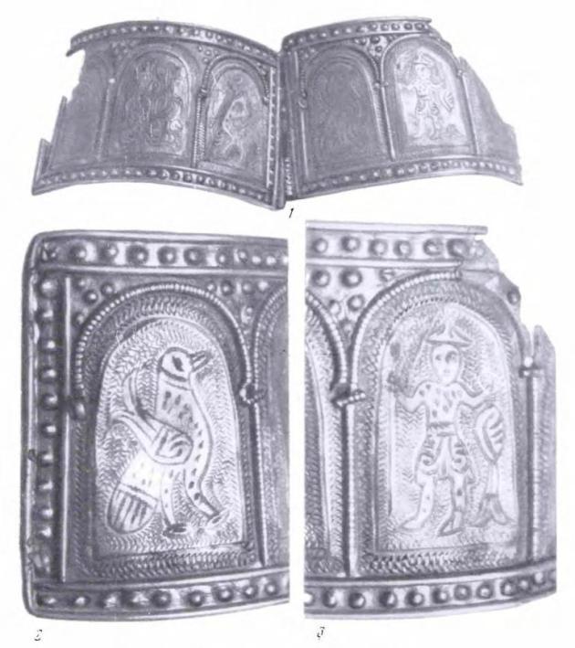 Рис. 2. Серебряный наруч из Демидовского клада 1 — общий вид, 2-3 — детали