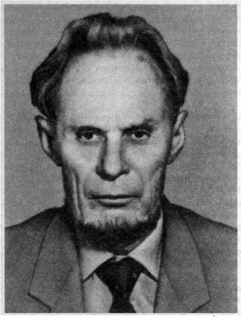 Аскольд Александрович Щепинский