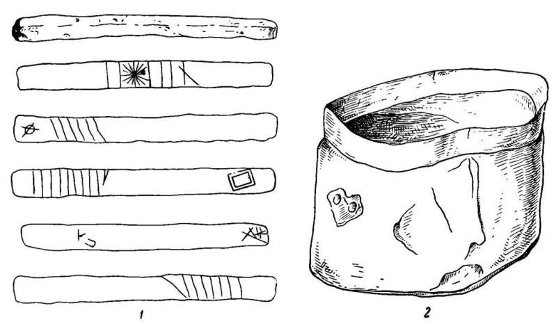Рис. 67. Серебряные денежные гривны с нарезками и другими знаками (1); медный котел (1/4 н. в.), в котором хранились вещи Щигровского клада (2).