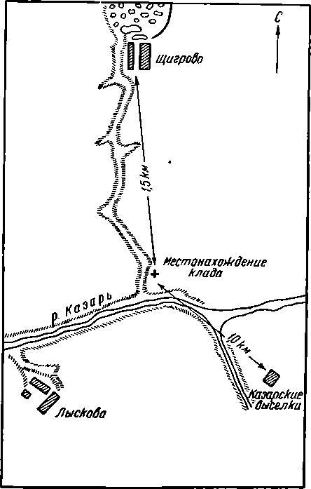 Рис. 64. Местонахождение Щигровского клада