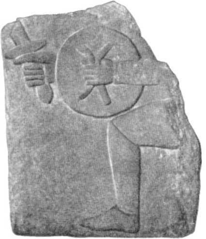 Рис. 30. Человек с мечом и щитом. Рельеф XI в. Киев. Исторический музей.