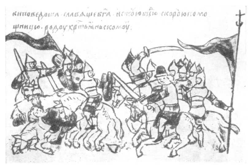 Рис. 31. Использование щита в бою. Миниатюра Радзивиловской летописи.