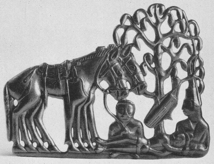 189. Пара золотых застёжек со сценой отдыха в пути. Сибирская коллекция.
