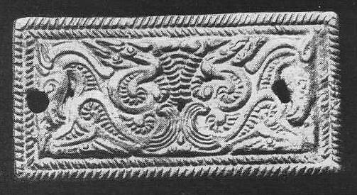 202. Бронзовая четырёхугольная застёжка с орнаментализированными звериными изображениями. Ордос.